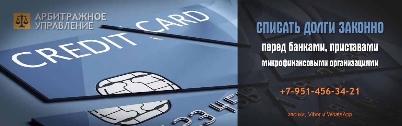 Срочный кредит под залог квартиры mircreditov info